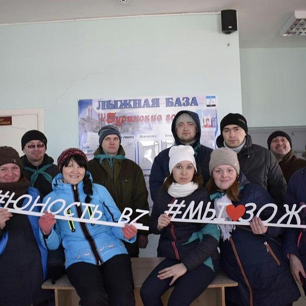 #МолодёжьБалезино #Зарница  ?Сегодня на лыжной базе Бурински