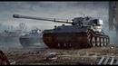 World of Tanks поднимаем на VII Процент побед
