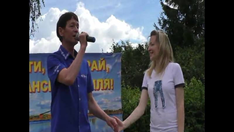А. Зарецких на День Оршанки