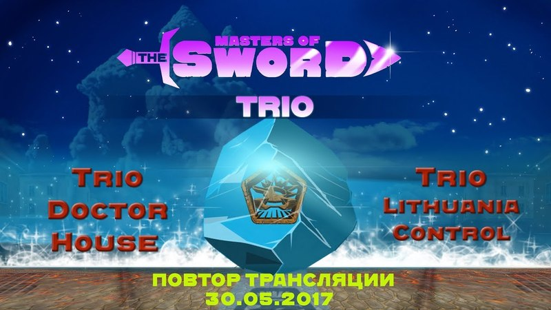 Trio Doctor.House vs Lithuania Control Masters of the sword. Trio 30.5.2018