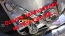 Осмотр натяжителей на TwinCam 88.... Harley Davidson Dyna FXDL