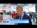 Новости ОТС 30 мая 2018 год. Открытие авиарейса Новосибирск - Павлодар