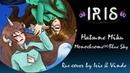 Hatsune Miku Monochrome∞Blue Sky Rus cover by Iris Vinde