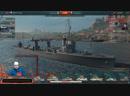 КОРАБЛИ МОЕЙ ГАВАНИ - Warships