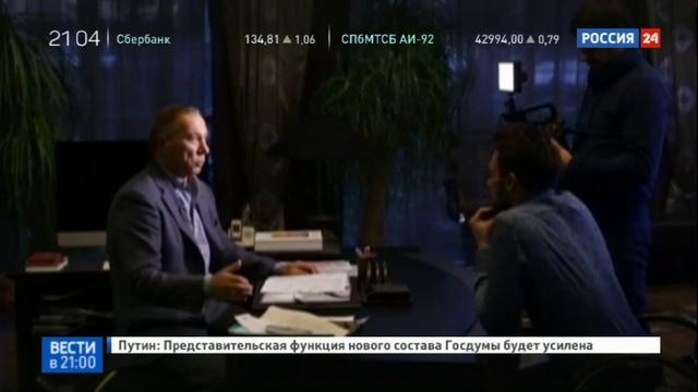 Новости на Россия 24 Миллионер из Челябинска предъявил иск мастеру завода за разбитый Роллс Ройс