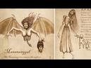 Artist Turns Mythological Creatures Into Nightmarish Monsters