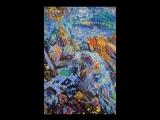 Виртуальная выставка Цветомузыка А. Раффи (г. Малоярославец)