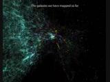 Модель нашей Вселенной Впечатляет! http _