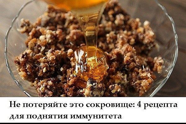 Мёд с сухофруктами