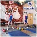 Районный предновогодний турнир 2018 с.Первомайское