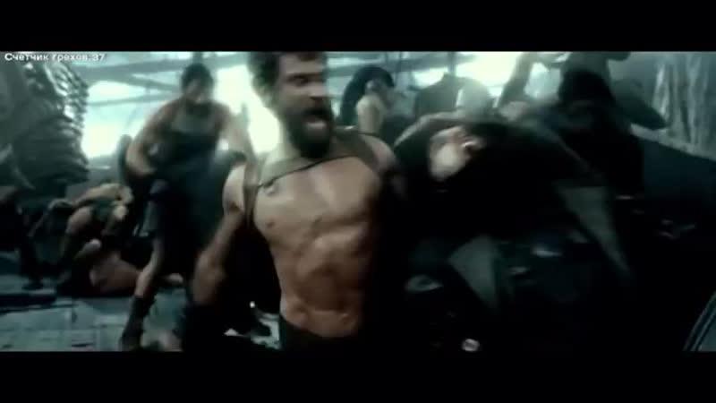 Все киногрехи «300 спартанцев Расцвет империи»