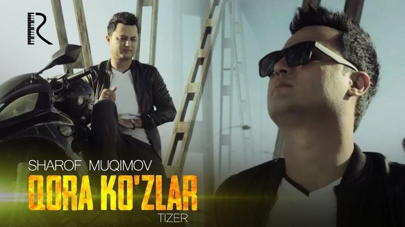 Sharof Muqimov - Qora ko'zlar (tizer) | Шароф Мукимов - Кора кузлар (тизер)