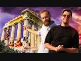 ВО ЧТО ПРЕВРАТИЛИ АФИНЫ Пора Валить - Греция!