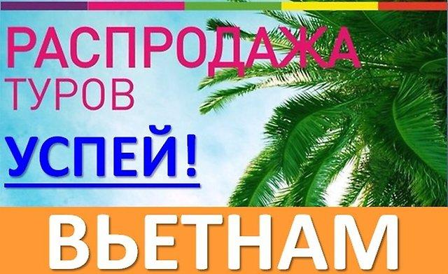 Татьяна Рыжан | Нижний Новгород