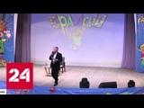 Детский романтик и эстет Москва проводила в последний путь Эдуарда Успенского - Россия 24