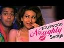 Best Naughty Love Songs Of Bollywood Video JUKEBOX (HD) - Hindi Masti Songs - Bollywood Latest Song