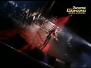 Жека - Гололед (Live! Москва. СДК МАИ)