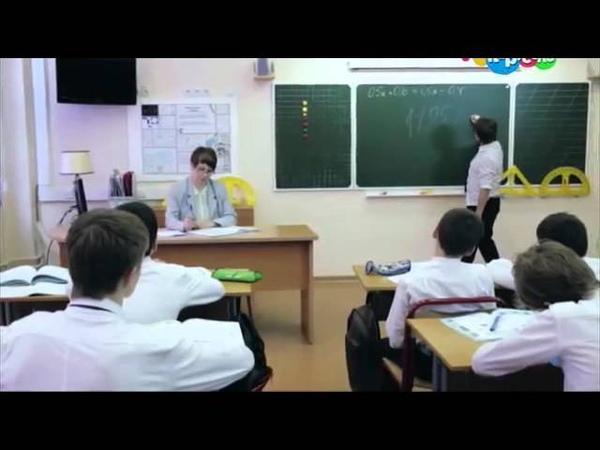 Сериал Классная школа 29 серия Слабо День защиты