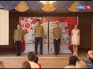 Школьный театр Эпизод показал новую миниатюру о событиях Великой Отечественной  войны