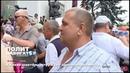 В Киеве шахтёры штурмуют здание парламента