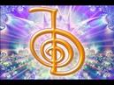 Исцеляющая музыка Рейки гармонизация Биополя и Пространства