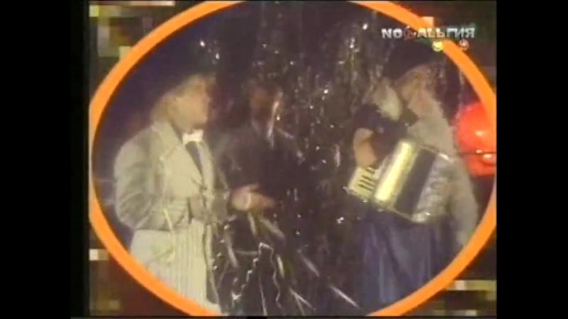 Весёлые ребята - Не волнуйтесь тётя! 1986.