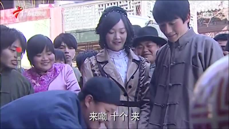 2009 儿女传奇-再生缘 (Ч2) / Возрождение