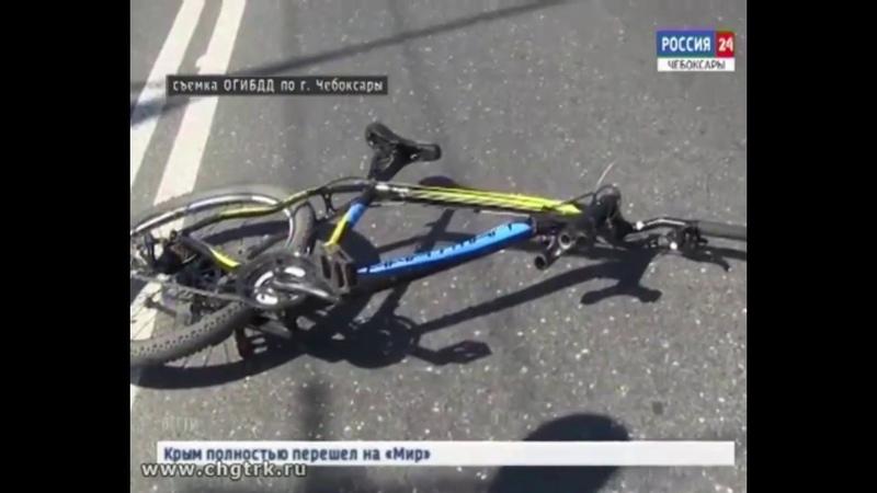 гибель велосипедиста в Чебоксарах комментарий водителя иномарки