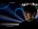 Pianoboy - Эстафета. tvій формат (02.05.12)