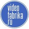 Videofabrika.ru