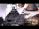 Maria Orsic - A Woman Can Communicate with Aliens - Secret of Vril Society ¦ Hidden Truth 1