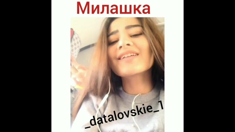 Как Красивая девушка ))