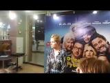 Интервью Лоранс Арне / Laurence Arne / на петербургской премьере французской комедии «От семьи не убежишь»