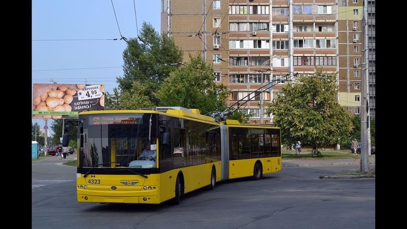 Троллейбус №50|Trolleybus №50 Вул. Милославська - Ст.м. Либідська (1)