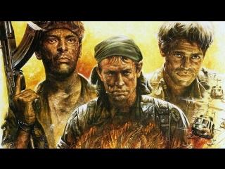 «Взвод» в переводе Гоблина [боевик, драма, военный,1986, США, Великобритания, BDRip 1080p]