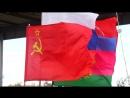 Флаги реют