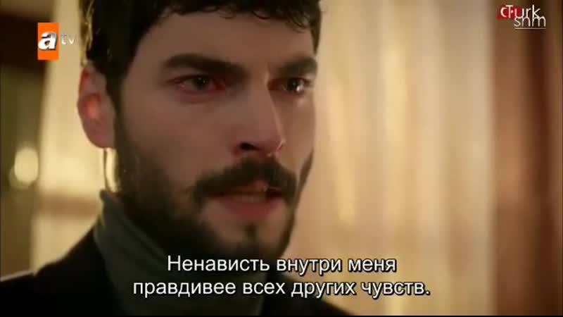 Миран- Я не умею любить