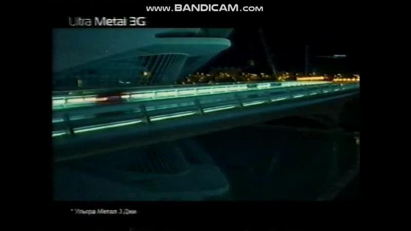 Рекламный блок и анонсы (РЕН ТВ, 05.10.2008) (4)