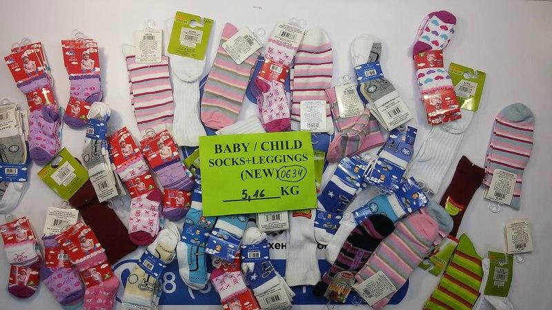 Колготки,носки детские сток 1 пакет