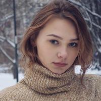 Ира Савельева