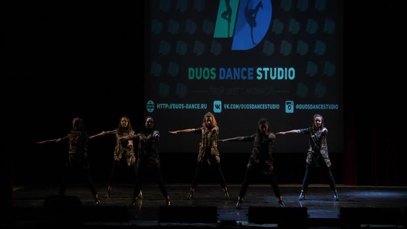 КОМАНДА SO SPECIAL/Duos-Dance Studio