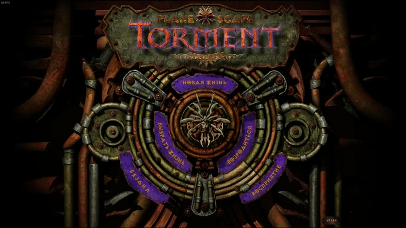 Planescape Torment: Enchanced Edition