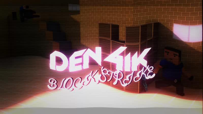 DEN4IK