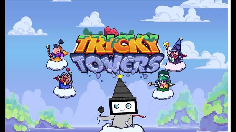 всё сначала тетрис с физикой Tricky Towers