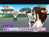 Gaki No Tsukai #1420 (2018.09.02) - Dance to be Posted on SNS (Sweaty Endurance Dance) (SNSで拡散されるまで踊りましょう~!!)