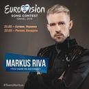 Markus Riva фото #24