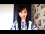 Приглашение на бесплатный вебинар Ирины Балашовой «Внутренние источники женской силы»