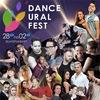 DANCE URAL FEST 2018 (Екатеринбург, 29.04-02.05)