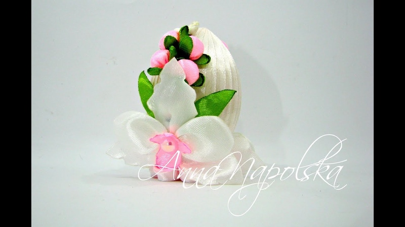 Писанка з орхідеями канзаши. Пасхальное яйцо с орхидеями своими руками. Easter egg kazashi