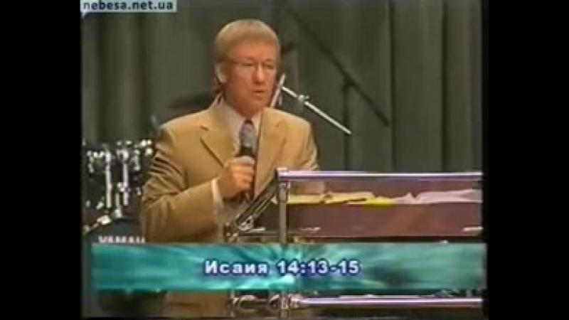 пастор Алексей Ледяев ОБУЗДАННЫЕ И НЕОБУЗДАННЫЕ УСТА 2 ч проповедь